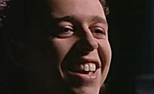 Guiter Smile